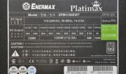 EPM1350EWT (6)