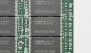 PX-256M5P_tsop (4)