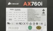 ax760i (5)