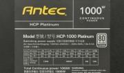 hcp-1000 platinum (13)