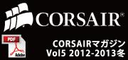 corsair magazine