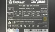 ETA700AWT-M (6)
