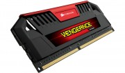 Vengeance Pro_r (4)