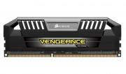 Vengeance Pro_s (7)
