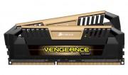 Vengeance-Pro_g (1)