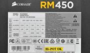 RM450 (4)