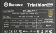 ETL450AWT-M (4)