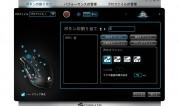 M90 soft (1)