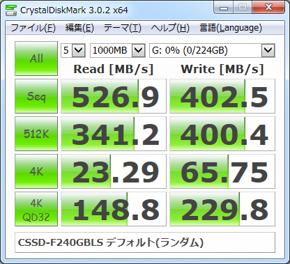 cssd-f240gbls_default