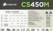 CS450M (4)