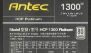 HCP-1300 Platinum (3)