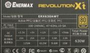 ERX630AWT (2)