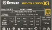 ERX730AWT (1)