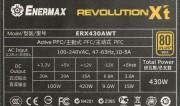 ERX430AWT (1)