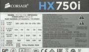 HX750i (8)
