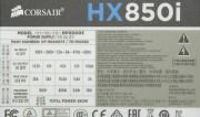 HX850i (8)