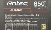 EDG650 (1)