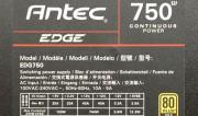 EDG750 (1)