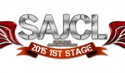 SAJCL_2015_1st_Stage_logo_20150127_fix