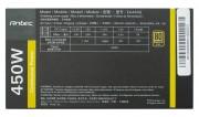 EA450G (2)
