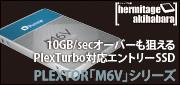 plextor M6V bana