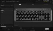 STRAFE RGB MX Silent (11)