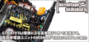 ENERMAX ERX650AWT bana