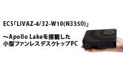 LIVAZ-432-W10(N3350) bana