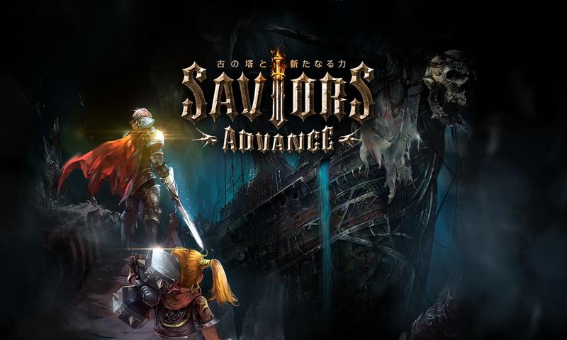 SAVIORS ADVANCE
