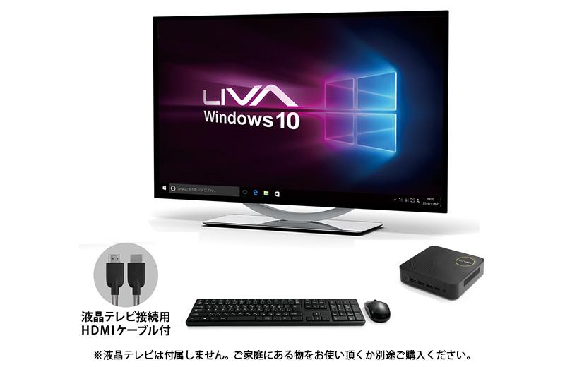 LIVA-Z-TV-SETIC
