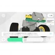 KarBot Kit (7)