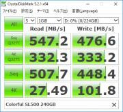SL500_240G_cdm