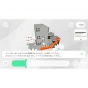 Astrobot kit (3)