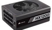 HX1200 (1)