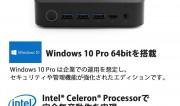 livaz03-Pro(N3450)