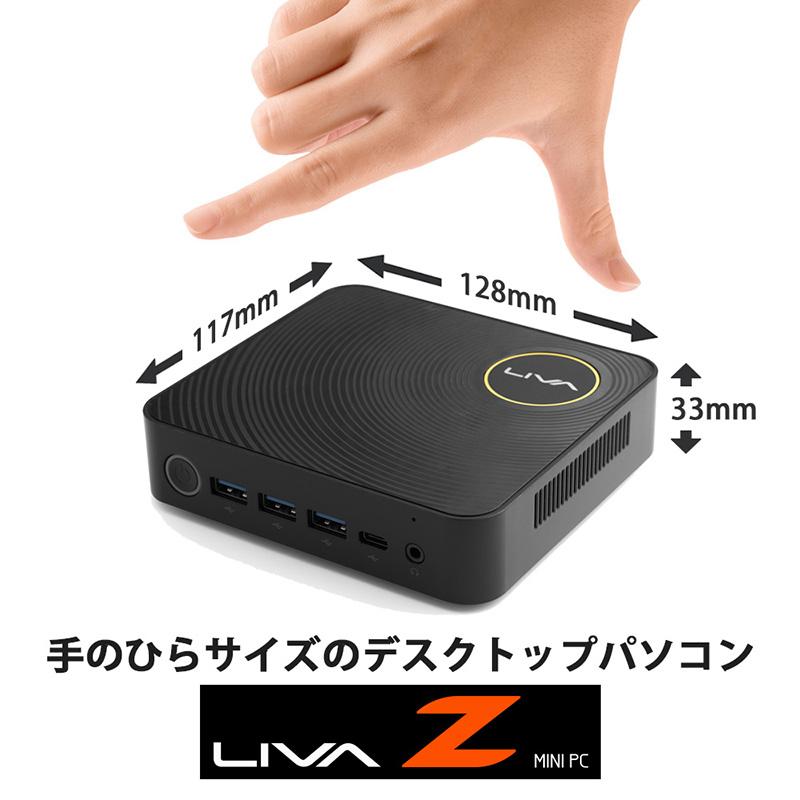 livaz01
