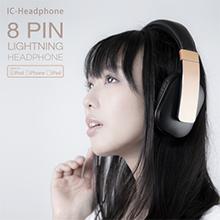 ic-headphone