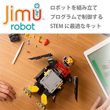 jimurobot