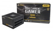 HCG650 GOLD (9)