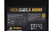 HCG1000 EXTREME (3)