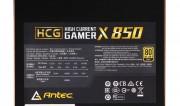 HCG850 EXTREME (3)