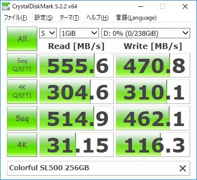 SL500_256GB_CDM