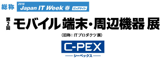 dl16_cpex_1